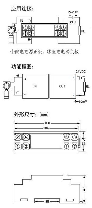 电路 电路图 电子 设计 素材 原理图 301_677 竖版 竖屏